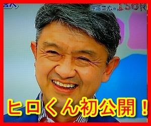 吾郎 人 稲垣 同居